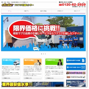 東京(羽田)発 鹿児島行きの格安航空券・飛行機予約 …