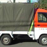 【まじ⁉】東京都の赤帽引越しの本音口コミ・料金相場・人気業者5選