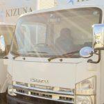 kizuna引越センターの口コミ評判はどう?人気の引っ越し業者を調査