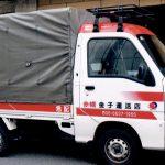 大阪の赤帽で引越した人の実際の料金と口コミから分かった格安裏技